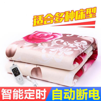 红豆电热毯单人双人电褥子双控调温单人学生安全防水辐射加大家用
