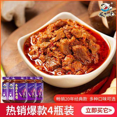 饭扫光下饭菜香菇牛肉酱辣椒酱200g*4瓶拌饭酱下饭酱下饭神器