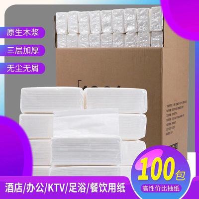 77801/小饭店抽纸餐饮用纸大排档餐巾纸烧烤纸巾酒店餐巾纸整箱50包