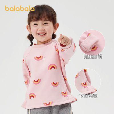 巴拉巴拉女童冬装女童卫衣打底衫加绒儿童长袖t恤卫衣甜美可爱