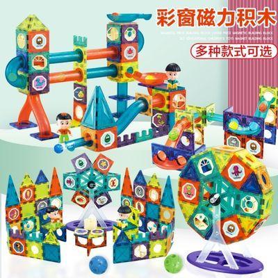 78756/彩窗磁力片管道儿童滑道滚珠磁性益百变智积木轨道拼接男女孩玩具