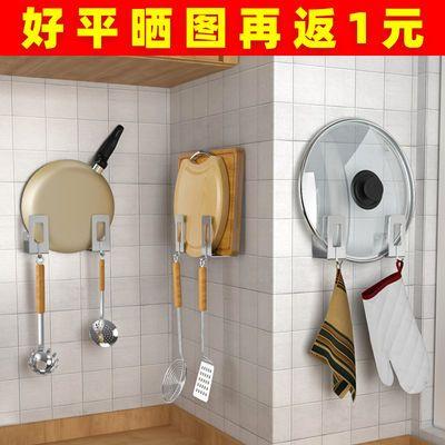 【帅康】厨房架子置物架墙上免打孔锅盖架壁挂式简易砧板收纳架子