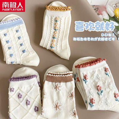 袜子女可爱日系卡通碎花初秋薄款棉袜百搭甜美花边小清新中筒袜