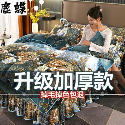 78800/加厚保暖牛奶绒四件套金貂绒法莱绒双面绒被套珊瑚绒床裙款三件套