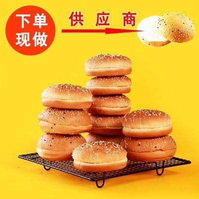 93195/汉堡胚批发整箱家庭装一箱汉堡胚子汉堡面包胚子汉堡包面包