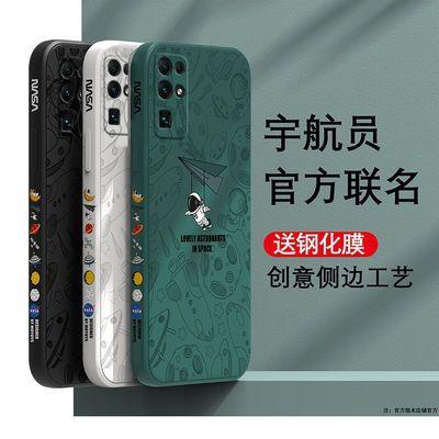华为荣耀30手机壳荣耀30pro保护套新款全包防摔荣耀30s潮牌款网红