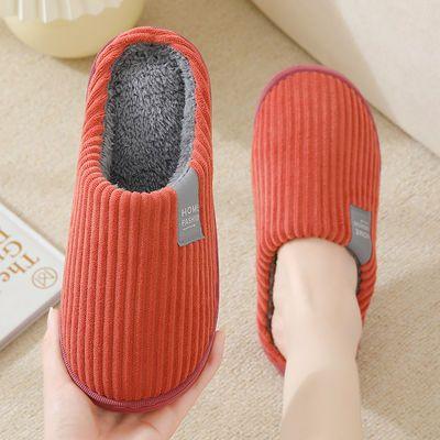 74142/棉拖鞋女秋冬季家居室内保暖防滑居家用月子产后轻便毛绒拖鞋男士