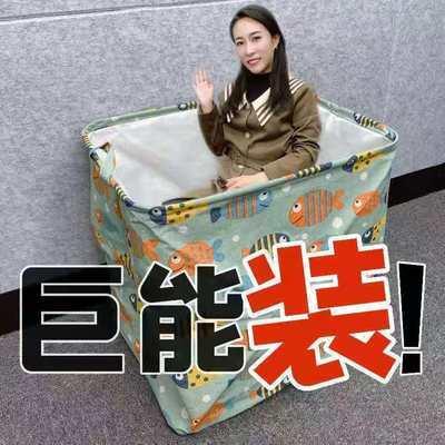 105衣服收纳箱布艺大号衣物储物装被子整理多功能防潮开口行李袋