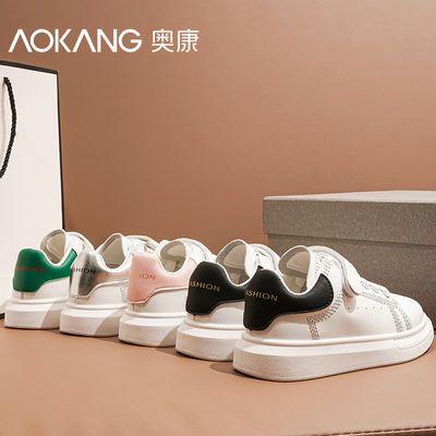 奥康儿童鞋子2021秋季新款女童鞋子皮面板鞋男童运动鞋儿童小白鞋