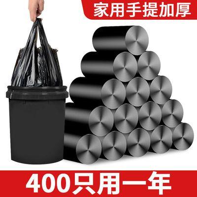 73615/家用加厚手提式垃圾袋点断式塑料袋大号一次性黑色背心垃圾袋批发