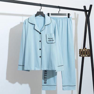 72405/纯棉睡衣女长袖长裤开衫纽扣秋冬季两件套装月子服家居服