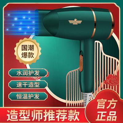 新飞电吹风家用恒温划分不伤发吹风机冷热风发廊理发店专用吹风筒