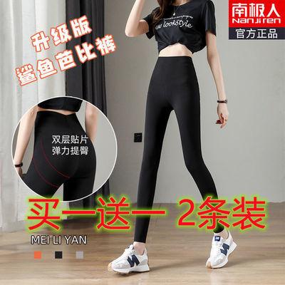 72030/鲨鱼裤打底裤女薄款新款春秋外穿瑜伽紧身高腰弹力芭比裤收腹提臀