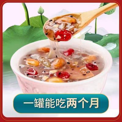 【奇亚籽藕粉】杭州西湖藕粉坚果藕粉羹免煮冲饮代餐早餐饱腹