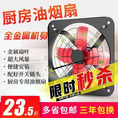 74174/排气扇厨房窗式排风扇强力10寸抽风机家用卫生间静音抽油烟换气扇