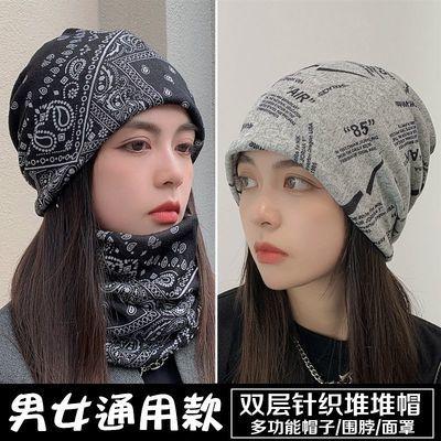 72810/堆堆帽子女秋冬季韩版保暖套头帽护颈围脖脖套包头帽月子帽护耳帽