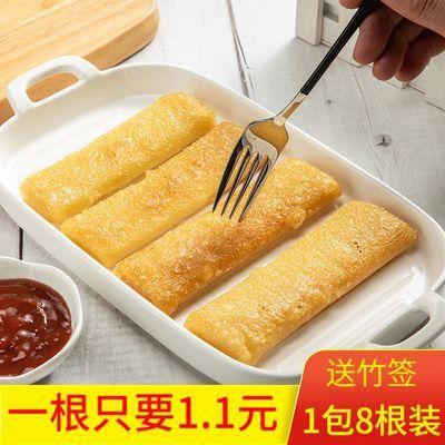 76481/网红脆皮年糕六墩黄粿商用烧烤煎年糕专用酱手工福建特产黄粿年糕