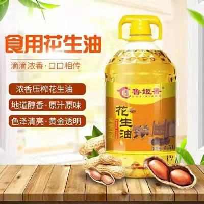 77521/【初榨】花生油一级新榨纯正花生油非转基因食用油农家自榨植物油
