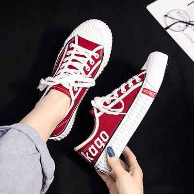74933/2021春秋女鞋帆布鞋韩版学生休闲鞋低帮单鞋板鞋百搭帆布鞋硫化鞋