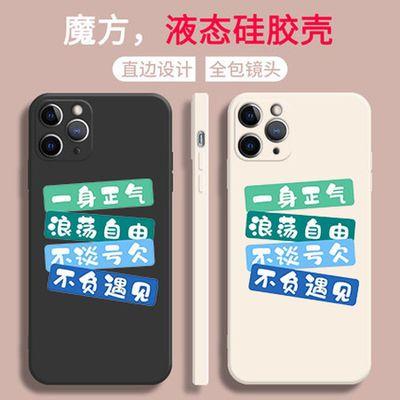 73614/ins风简约文字高级文字手机壳保护套适用于苹果13iPhone12/苹果11