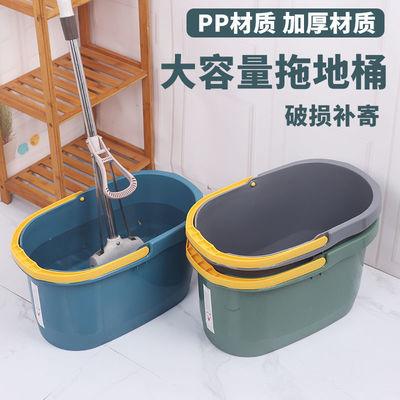 77420/加厚塑料拖把桶挤水桶胶棉拖把清洗桶宽口地拖桶手提长方形拖布桶