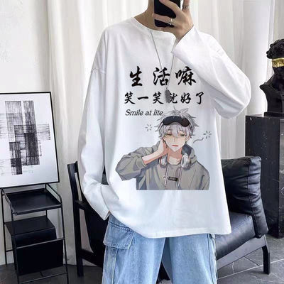 73236/秋冬韩版新款长袖T恤男ins潮流上衣学生衣服国潮青少年体恤打底衫