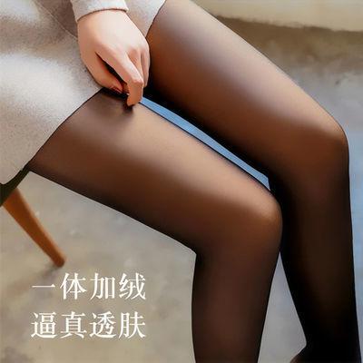 74683/秋冬季假透肉加绒保暖打底裤女外穿单层无缝一体裤中厚连裤袜大码