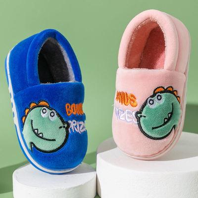 74010/儿童棉拖鞋男童女童宝宝小孩室内防滑加绒保暖居家包跟棉鞋秋冬季