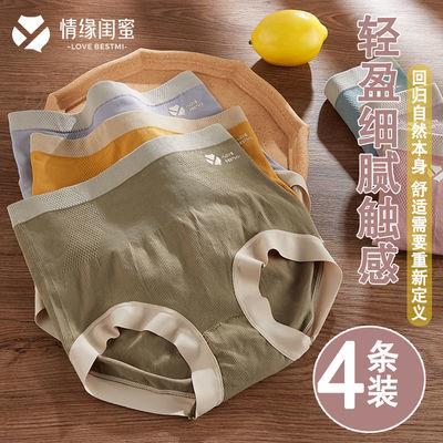 4条装 高腰石墨烯抗菌收腹内裤女纯棉裆收强力束腰塑形提臀三角裤