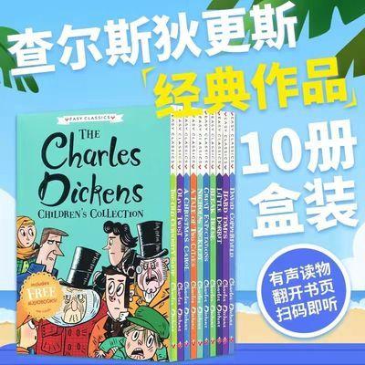 75795/查尔斯狄更斯 The CharIes Dickens 10册英文原版课外儿童读物
