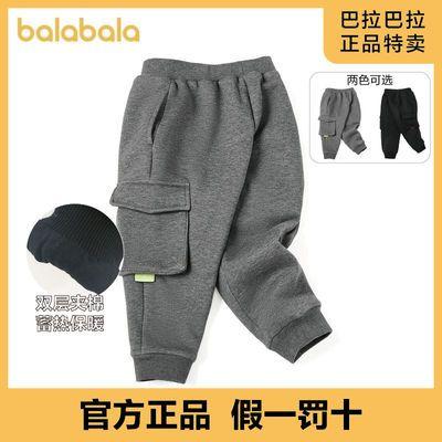 巴拉巴拉童装宝宝裤子男童长裤儿童冬装休闲洋气百搭
