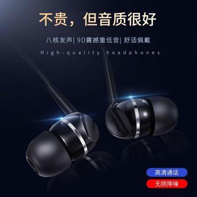 90952/大音量通用耳机华为vivo苹果音乐耳塞高音质游戏吃鸡通话新品上市