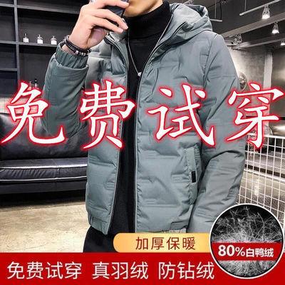 74679/羽绒服冬季新款男士短款连帽潮流休闲学生韩版白鸭绒加厚外套