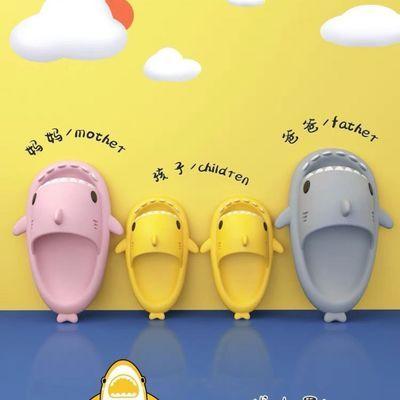 73135/韩版卡通亲子鲨鱼拖鞋男女童女款学生夏季室内防滑洗澡凉拖鞋外穿