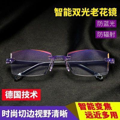 75087/水晶切边老花眼镜远近双光两用无框男女防蓝光防疲劳时尚老光镜