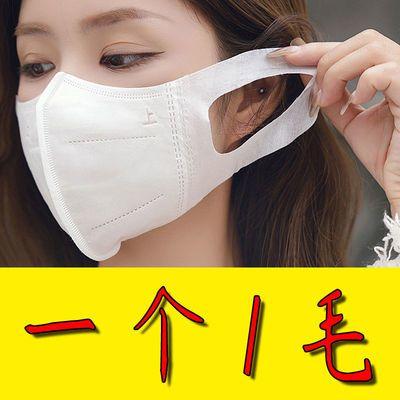 73294/口罩3D立体一次性三层防护黑白色男女夏季薄款透气显脸小网红口罩