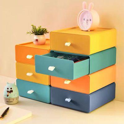 72742/抽屉式桌面收纳盒ins风多功能杂物储蓄化妆品办公室书桌上整理盒