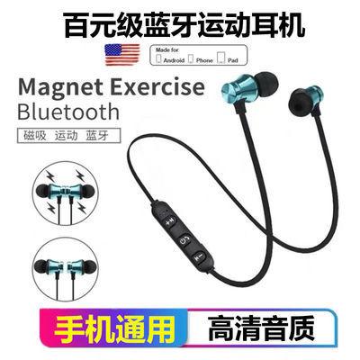 73238/磁吸运动蓝牙耳机颈挂式立体声高音质通话听音乐手机通用无线耳机