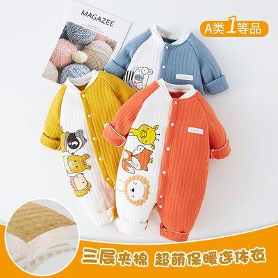 婴儿连体衣秋冬季纯棉保暖夹棉哈衣宝宝长袖爬爬服外穿新生儿衣服