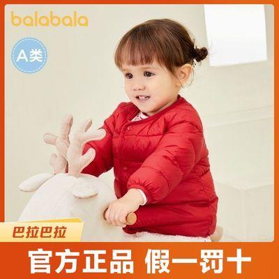 巴拉巴拉宝宝冬季棉袄儿童棉服婴儿棉衣加厚冬装2021新款保暖童趣