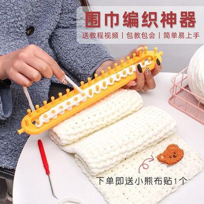 冰条线自织围巾毛线手工编织围脖线diy毛线团编织材料送男友礼物