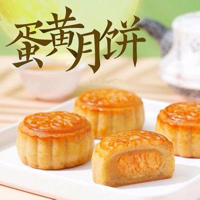 74636/【清仓】散装广式蛋黄月饼水果月饼莲蓉月饼传统糕点零食中秋