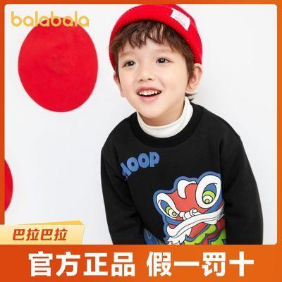 巴拉巴拉童装男童卫衣儿童冬装宝宝上衣2021新款民族风套头夹棉潮