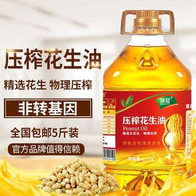 正宗压榨一级花生油非转基因香油食用油纯正家用粮油5斤10斤特价
