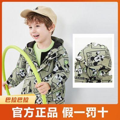 【迪士尼IP】巴拉巴拉男童外套儿童秋装2021新款宝宝童装满印潮