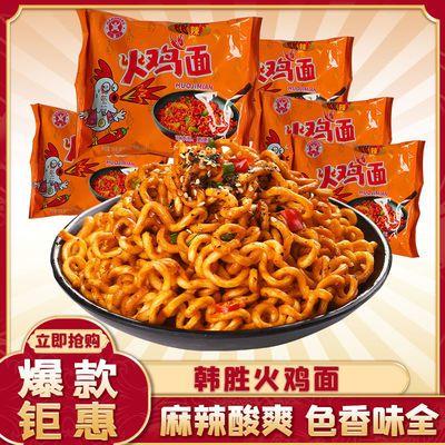 72750/火鸡面国产超辣一整箱10包韩国风味香炸酱面干拌面方便面5包粗面