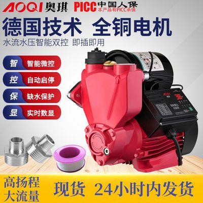 74806/增压泵家用全自动静音自吸泵自来水热水器全屋加压井水抽水泵220V