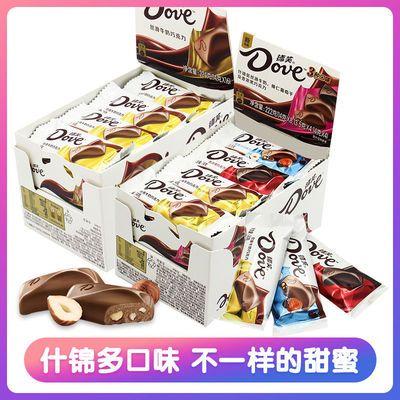 【比碗装更实惠】德芙丝滑牛奶巧克力多口味送女友糖果礼物批发