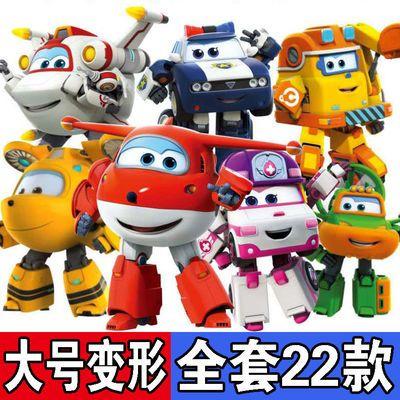 乐迪超级飞侠玩具套装全套大号变形机器人乐迪小爱多多酷飞雪儿
