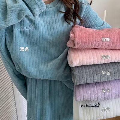 75668/秋冬新款法兰绒两件套睡衣家居休闲保暖纯色加绒竖条纹暖暖套装